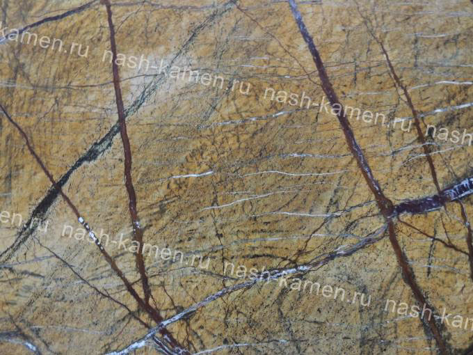 Мраморная плита Бидасар Голд