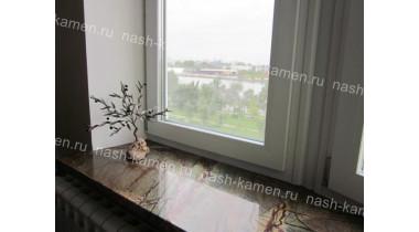 Эркерный подоконник из натурального мрамора Bidasar Green